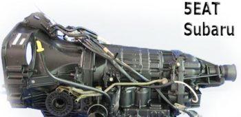 Определение модели АКПП Subaru